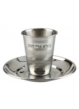 Kiddush Cup Stainless Steel