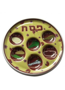 Disposable Seder Plate Flower