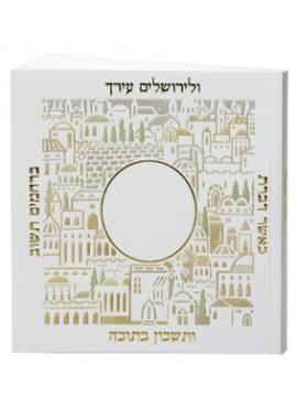 Zmirot Shabbat Circle