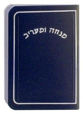 Mincha Maariv Round Edge
