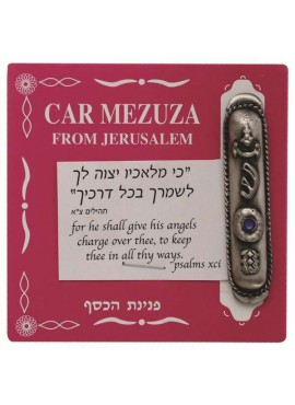 Car Mezuzah #PCM196