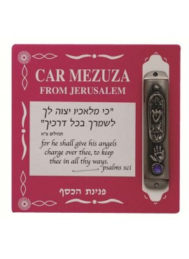 Car Mezuzah #PHCM315