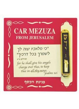 Car Mezuzah #PHCM6SCR