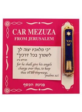 Car Mezuzah #PHCM6SFB