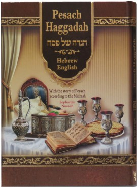 Sephardic Pesach Haggadah - English
