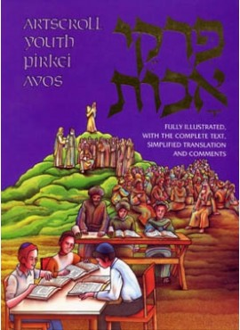 Pirkei Avot - Illustrated Youth Edition