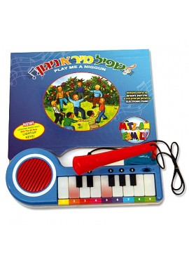 Play Me A Niggun - Piano Book
