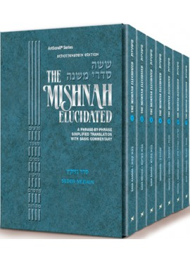 Schottenstein Mishnah Elucidated Mishnayot Hebrew/English Pocket Size