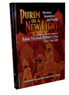 Purim in a New Light