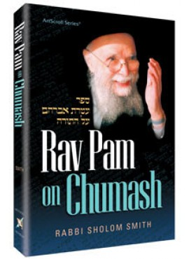 Rav Pam on Chumash