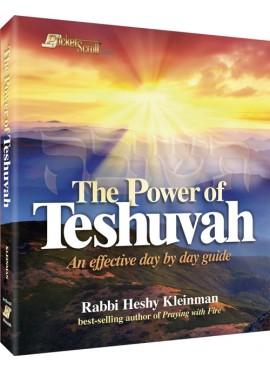The Power of Teshuvah