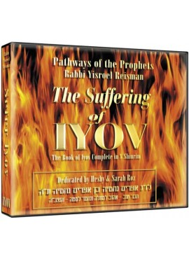 The Suffering of Iyov - By Rabbi Yisroel Reisman