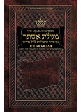 The Lipman Edition Megillah