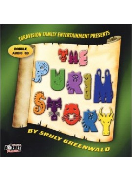 The Purim Story By Sruly Greenwald - Double CD