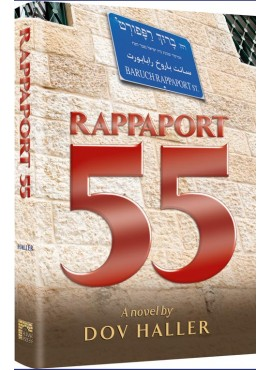 Rappaport 55 - A Novel