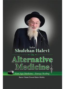 "Shulchan Halevi on Alternative Medicine - Rav Yisroel Belsky, zt""l"