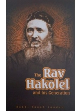 The Rav Hakolel and his Generation