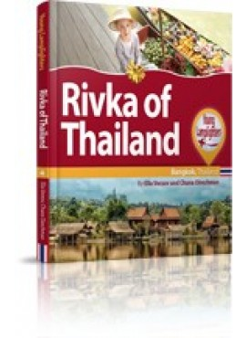 Rivka of Thailand