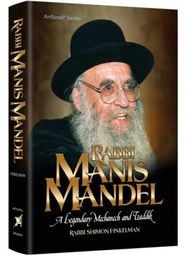 Rabbi Manis Mandel