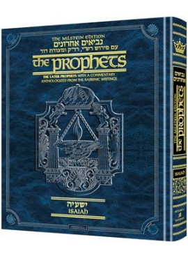 The Milstein Edition of the Later Prophets