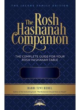 Rosh Hashanah Companion