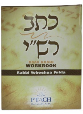 Ktav Rashi Workbook