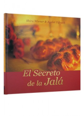 Secret of Challah Cookbook - Spanish (El Secreto de la Jala)