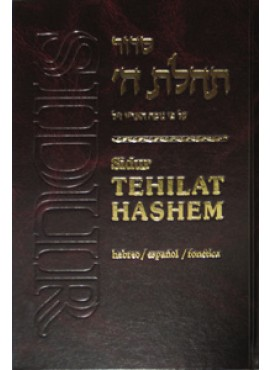Siddur Tehilat Hashem Spanish/Hebrew Translated & Transliterated