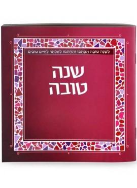 Shna Tova Rosh Hashana Simanim Booklet SQ