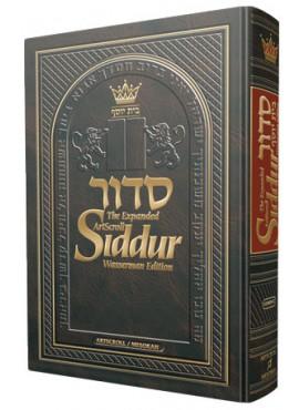 Siddur - Complete Ashkenaz