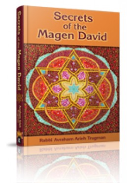 secrets of the Magen David
