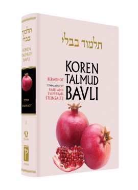 Koren English Talmud Bavli - Rabbi Adin Steinsaltz