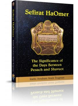 Sefirat HaOmer - Rabbi Avraham Arieh Trugman