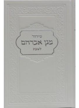 Siddur Magen Avraham - Shabbat