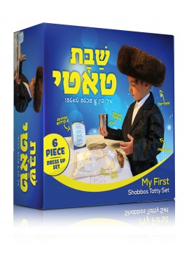 Shabbos Totty Dress up set