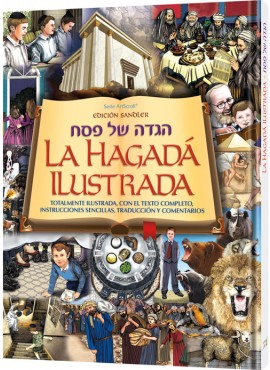 Illustrated Haggadah - Spanish