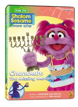 Shalom Sesame: Missing Menorah DVD (Chanukah)