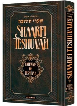 Shaarei Teshuvah – Jaffa Edition