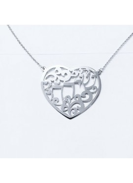 Heart Framed Hebrew Script Name Silver