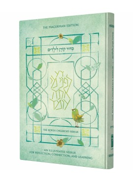 The Koren Children's Siddur - Sepharadi