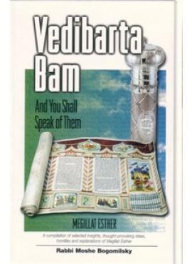 Vedibarta Bam - Megillas Esther