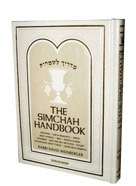 The Simchah Handbook