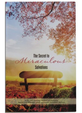 The Secret To Miraculous Salvations
