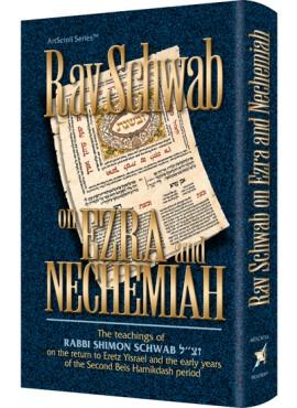 Rav Schwab on Ezra and Nechemiah
