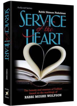 Service of the Heart