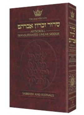 Artscroll Transliterated Linear Seif Edition Siddur - Sabbath And Festivals