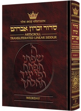 Transliterated Linear Weekday Siddur - Seif Edition