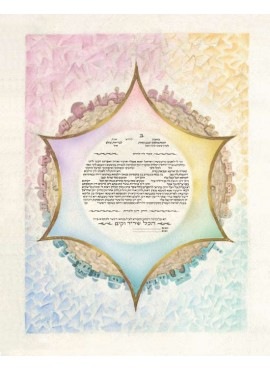 Ketubah Star of David