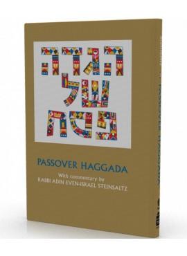 The Steinsaltz Haggada