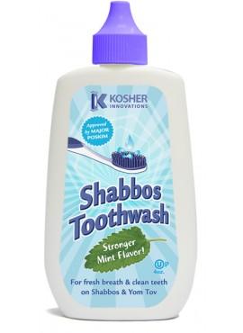 Shabbat Toothwash